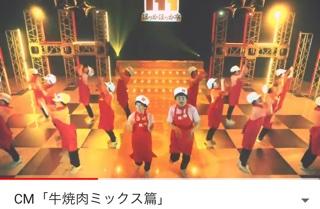 ほっかほっか亭cmの中川家とバックダンサーがキレキレすぎる!1