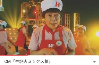 ほっかほっか亭cmの中川家とバックダンサーがキレキレすぎる!2