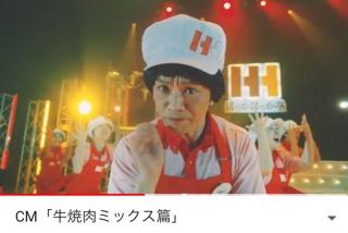 ほっかほっか亭cmの中川家とバックダンサーがキレキレすぎる!3