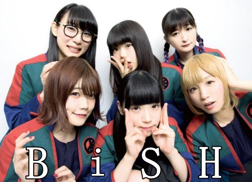 bish 1