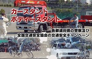 タカハシレーシング4