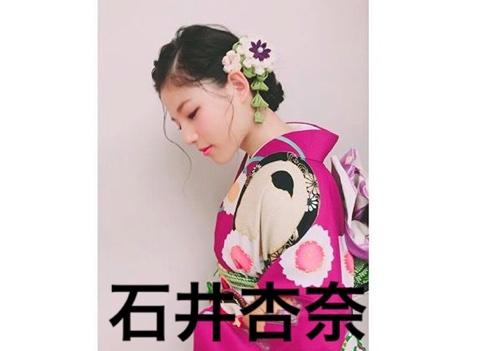 石井杏奈3