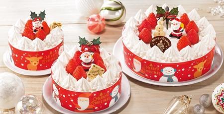 クリスマス 生ケーキ 4号